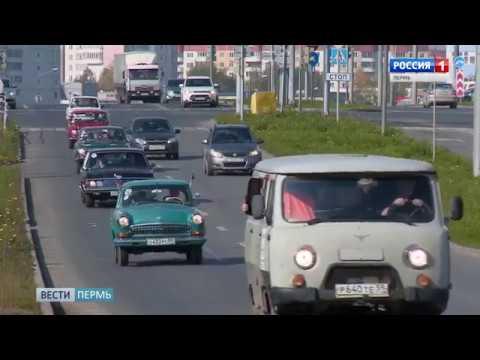 Итоги ретропробега: советский автопром не подвел!