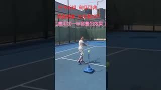 Тренажер теннисных ударов сбоку