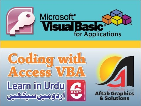 Access 2007 :: Coding With VBA (Creating Menu Bar) Part 6 (in Urdu/Hindi)