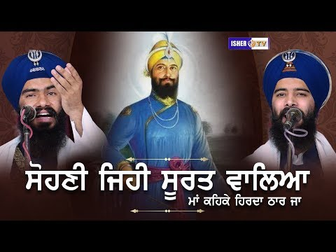 Sant Baba Kashmira Singh Ji Alhoran Wale|| shabadgurutv from YouTube · Duration:  20 minutes 35 seconds