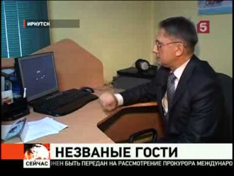 Иркутскую область атакуют НЛО, ufo attack in Irkutsk region very often