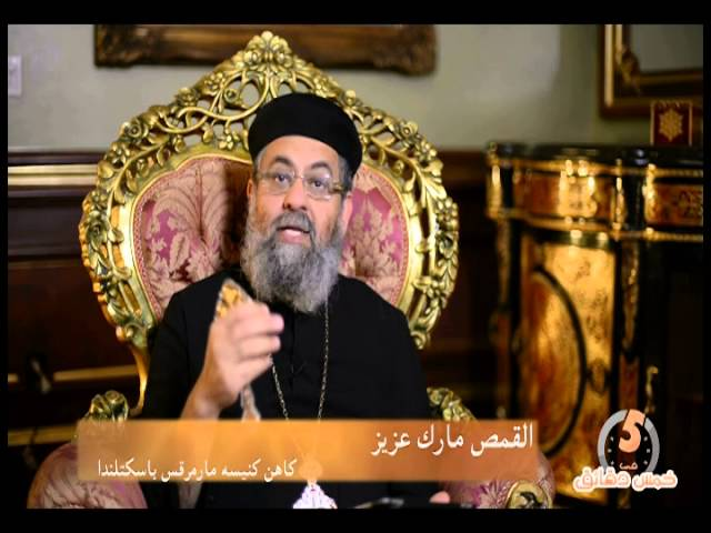 عيد النيروز - Coptic new year