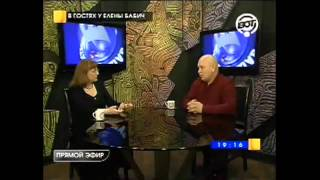 Мнение врача Александра Плешкова об Энерджи Диет отзыв