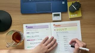나의 가벼운 일본어 학습지 10월 공부 브이로그