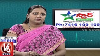 Polycystic Ovarian Problems | Reasons And Treatment | Star Homeopathy | Good Health | V6 News
