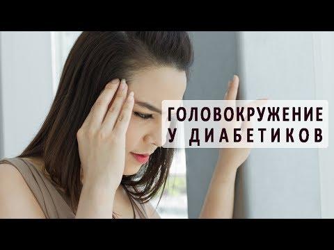Высокое давление – причины, признаки, симптомы. Что делать