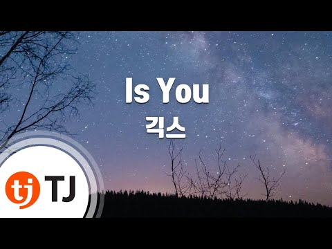 [TJ노래방] Is You - 긱스(Feat.박정현) (Is You - Geeks(Feat.Lena Park)) / TJ Karaoke