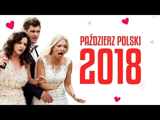 Paździerz Polski 2018, czyli najgorsze polskie filmy roku!