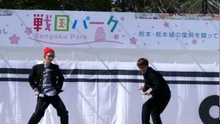 熊本城で開催された「武士の魂」にゲスト出演されたエグスプロージョン...