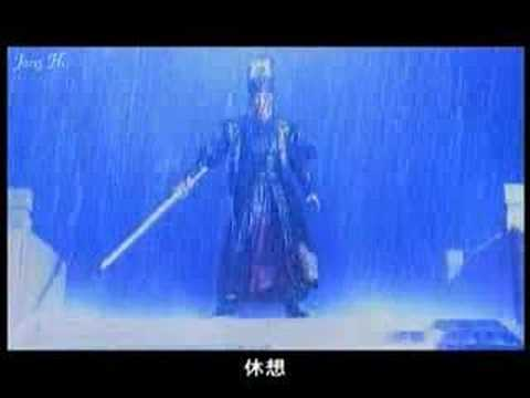 Sword Stained With Royal Blood Ep 1 (1/5)