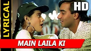 Main Laila Ki With Lyrics | Vinod Rathod, Sadhana Sargam | Hulchul 1995 Songs | Kajol, Ajay Devgan