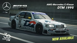 RaceRoom | AMG-Mercedes C-Klasse DTM 1995 - PURE SOUND 🔊