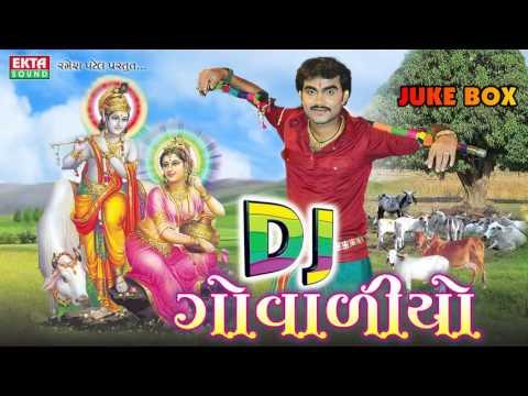 DJ Govaliyo | Ladi Ladi Pay Lagu | Jignesh Kaviraj | Nonstop | Gujarati DJ Songs 2015