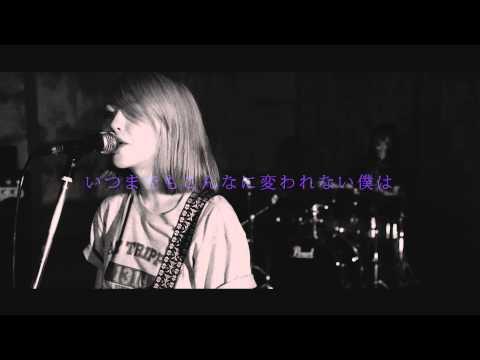 yonige -さよならアイデンティティー-【Official Video】