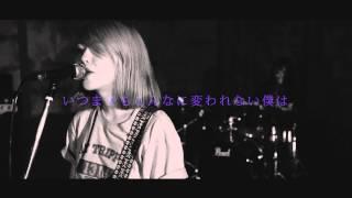 20歳、オーストラリアとのハーフの日本人が歌う日本語ロック、大阪寝屋...