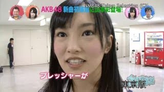 【HD】スター姫さがし太郎 #32(2/2) 山本彩がAKB48新曲初披露に参加