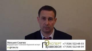 видео Альфастрахование правила каско