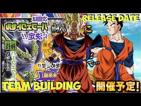 Future Gohan Release Date + Team Building for EZA Teq Cell Event: DBZ Dokkan Battle
