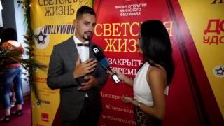 Night Life Хабаровск Премьера фильма