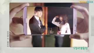 [HD] Say Again Yes I Do 再說一次我願意 ( Taiwanese drama): Opening theme song