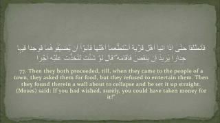 surah kahf — maher al muaqily full سورة الكهف ماهر المعيقلي