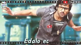 SAAHO new song  Hey merupi nuvve song. Vijay chary MMS