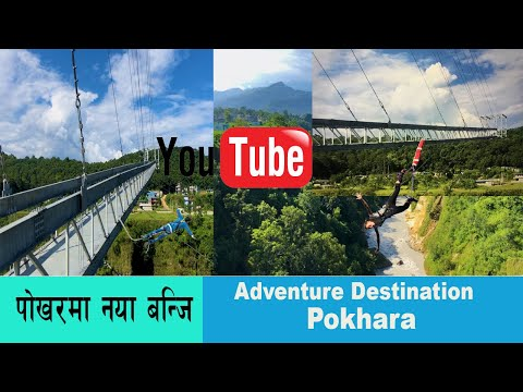 New Bunjee Jump in Pokhara