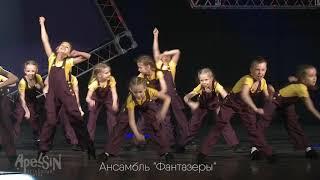 Фантазеры