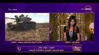 برنامج مساء dmc مع إيمان الحصري - حلقة الاثنين 11-9-2017 لقاء مع الفنانة سميرة عبد العزيز