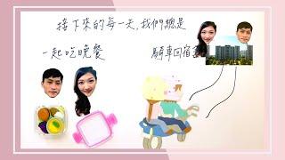 【手作婚禮影片】佑樺&予芬的交往故事-愛情MV