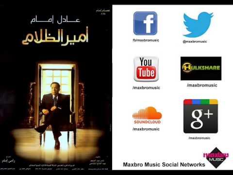 Medhat Saleh - El Noor Makano Fi El 'Ouloob Full Edited & Remastered Track