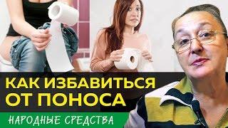 видео Таблетки Левомицетин от поноса: как принимать, инструкция по применению.