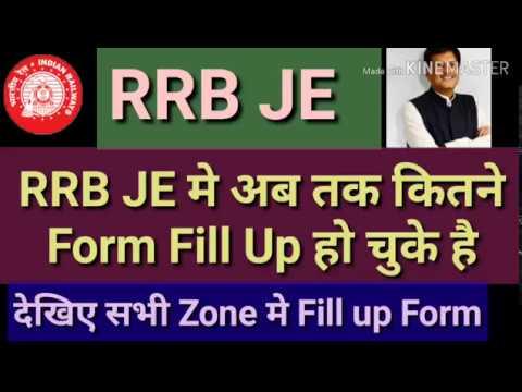 RRB JE में अभी तक सभी Zone में कितने Form भर चुके है  देखिए Zonewise Form fill up up to till