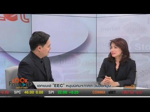 """ย้อนหลัง Look Forward มองไปข้างหน้า : เอกชนเฮ """"EEC"""" หนุนนิคมฯภาคตะวันออกบูม"""