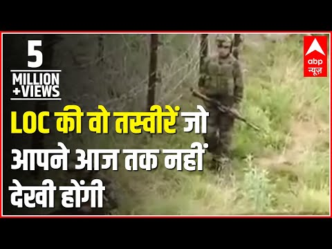 Ghanti Bajao: EXCLUSIVE: Take a look at LoC on camera for the first time