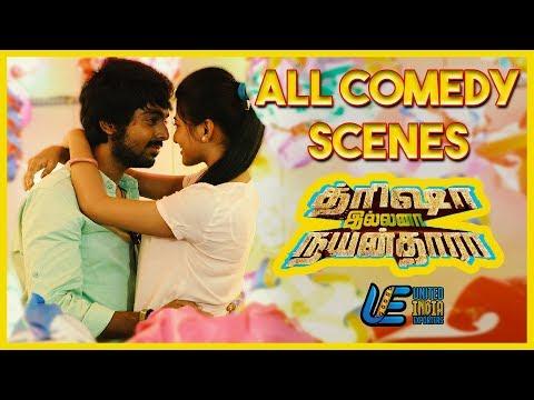 Trisha Illana Nayanthara - All Comedy Scenes | G.V. Prakash Kumar | Tamil Latest Comedy Scenes
