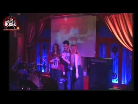 Ghost Karaoke 15 4 16 7