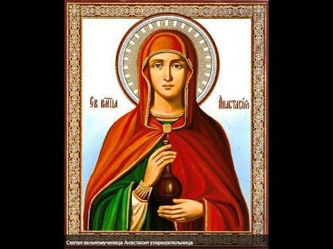 читать, купить онлайн - orthodox-