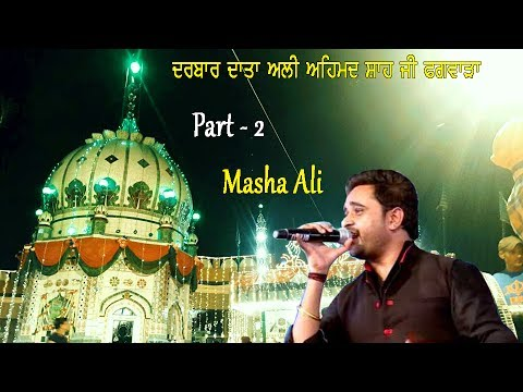 Masha Ali Live Perform At Darbar Data Ali Ahmed Shah Ji Phagwara Part - 2
