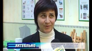 Борисовская студия соломоплетения в гимназии №2 13 10 28