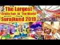 33rd Surajkund International Crafts Mela 2019 - Faridabad | The Largest Crafts Fair in The World