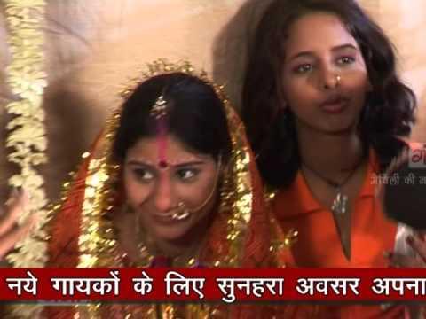 मैथिली विवाह गीत maithili vivah geet | maithili.
