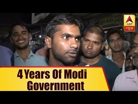 4 Years Of Modi Government: Know The Public Opinion Of Mumbai, Dausa, Vadodara And Bangalore