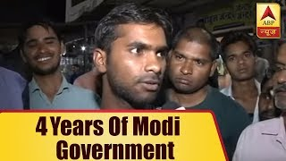 4 Years Of Modi Government: Know The Public Opinion Of Mumbai, Dausa, Vadodara And Bangalore