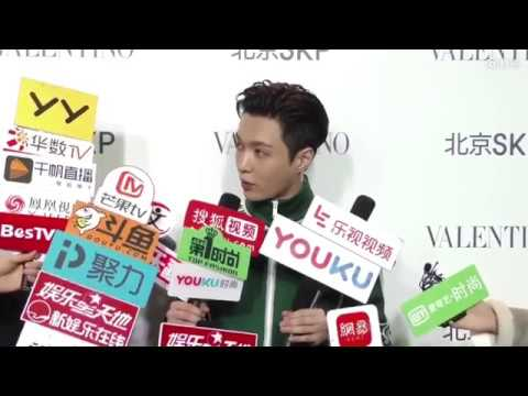 171129 Yixing Group Media Interview at Valentino Beijing Pop Up Store Opening LAY