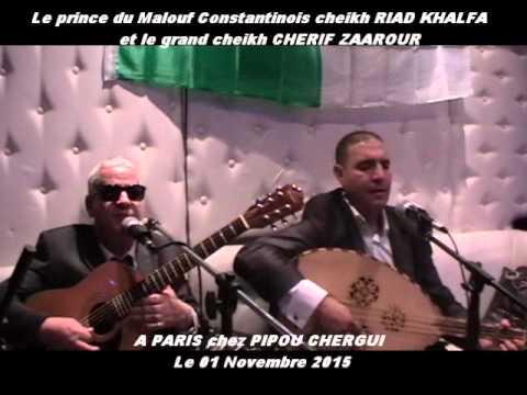 Cheikh RIAD KHAFA et  cheikh CHERIF ZAAROUR (04)A PARIS  chez PIPOU CHERGUI