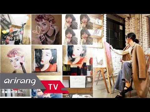 [Arts Avenue 2018] Ep.9 - Rala Choi: Rala Salon / Makeup Drawing / Soar _ Full Episode