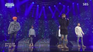 Gambar cover BIGBANG - '우리 사랑하지 말아요(LET'S NOT FALL IN LOVE)' 0809 SBS Inkigayo
