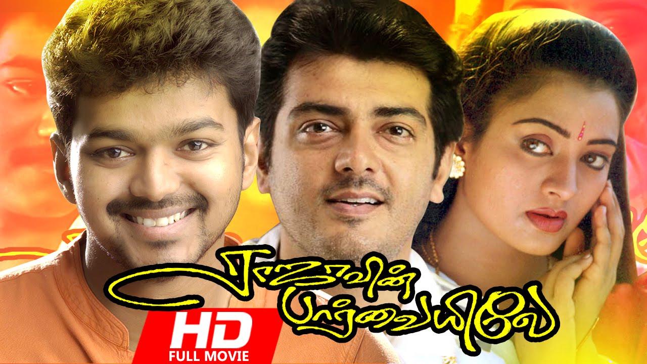 Rajavin Parvaiyile Full Movie Tamil Hd p by wielinsderprit - Issuu