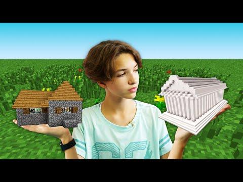 Видео обзор игры - Сделать в Майнкрафт дом? Или Парфенон? – Гейм шоу со Светой в мире Майнкрафт